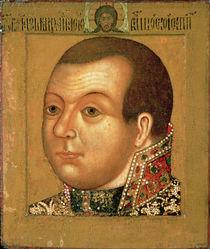 Prince M. V. Skopin-Shuyski von Russian School