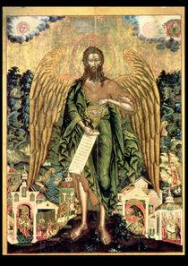 St. John the Baptist, Angel of the Wilderness von Russian School