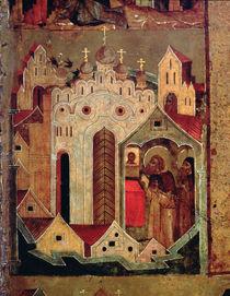 The Vision of St. Sergius of Radonesh von Russian School
