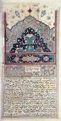 Page from the Canon of Medicine by Avicenna 1632 von Persian School