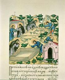 Bartholomew and Stephan building the Makovets Church von Russian School