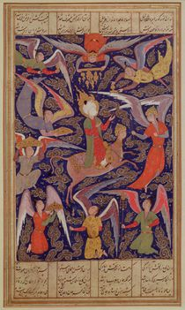 The Ascension of the Prophet Mohammed by Islamic School