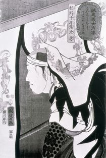 Portrait of a Ronin, from 'Seichin Gushi Shozo' by Utagawa Kuniyoshi