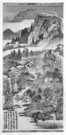 Mountain Landscape, after Huang Gongwang 1671 by Daoji Shitao