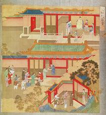 Emperor Hsuan Tsung at home von Chinese School