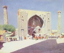 Samarkand, 1869-71 by Vasili Vasilievich Vereshchagin