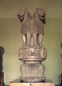 Lion capital from the Pillar of Emperor Ashoka 273-236 BC by Indian