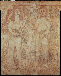 Adam and Eve, from Fayum by Coptic