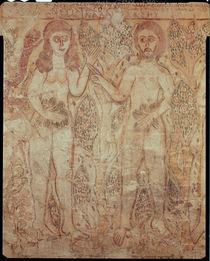 Adam and Eve, from Fayum von Coptic