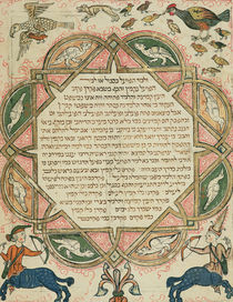 Page from a Hebrew Bible depicting domestic animals and centaurs by Joseph Ha-Zarefati