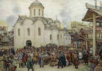 The Defence of the Town, 1918 by Apollinari Mikhailovich Vasnetsov