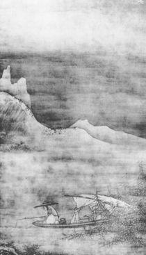 Landscape or Fishing, from 'The Kokka Tokyo' by Kano Masanobu