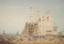 Raising of the Tsar-bell in the Moscow Kremlin in 1836 von Vasili Semenovich Sadovnikov