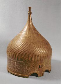 Helmet, from Iran by Islamic School