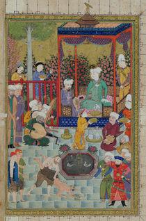 Ms C-822 fol.1v A Princely Reception von Persian School