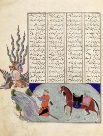 Ms C-822 Simurgh offers Zal von Persian School