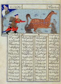 Ms C-822 Roustem capturing his horse von Persian School