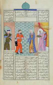 Ms C-822 The meeting of Khosro and Chirin in the palace von Persian School