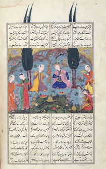 Ms D-184 fol.381a Court Scene in a Garden von Persian School
