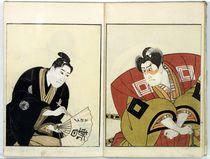 Portraits of Two Actors, 1803 by Utagawa Toyokuni