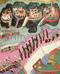 Siege of a Christian Fortress von Islamic School
