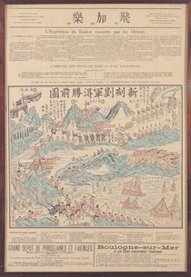 The Chinese Expedition into Tonkin by French School