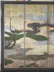 Moonlight Landscape von Japanese School