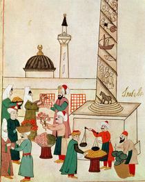 Ms 1671 A Bazaar in Istanbul by Islamic School