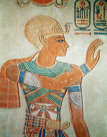 Portrait of Ramesses III from the Tomb of Amen-Her-Khepshef by Egyptian 19th Dynasty
