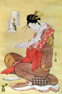 Seated Woman Reading by Hosoda Eishi