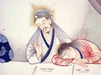 Last Supper, Christ and St John von Chinese School