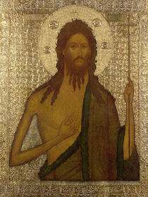 Icon of St. John the Forerunner by Russian School