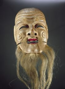 Old Man Mask, Noh Theatre von Japanese School