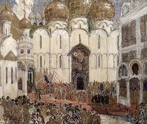 A Square in the Moscow Kremlin' by Aleksandr Jakovlevic Golovin