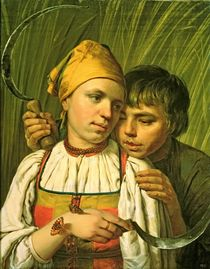 The Reapers von Aleksei Gavrilovich Venetsianov
