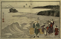 Hokusai, Women at the beach at Enoshima by AKG  Images