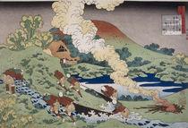 Hokusai, Fischer ziehen ein Netz von AKG  Images