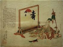 Jurôjin, Gott langen Lebens / Hokusai, Farbholzschnitt 1816 von AKG  Images
