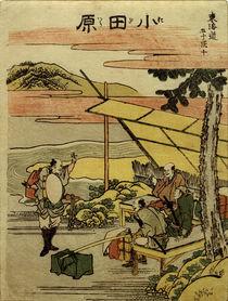 Hokusai, Odawara an der Tôkaidô-Straße... / 1809–1813 von AKG  Images