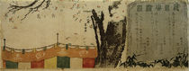 Hokusai, Kirschbäume auf d. Hügel v. Asuka, Farbholzschn. 1796 von AKG  Images