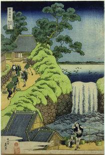 Hokusai, Aoigaoka-Wasserfall / Mehrfarbendruck um 1833 von AKG  Images