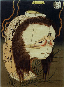 Hokusai, The Ghost of Oiwa by AKG  Images