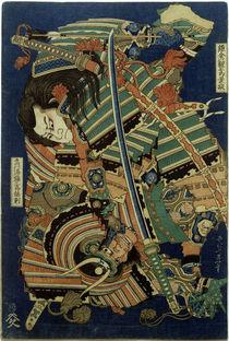"Hokusai, Kamakura Gongoro Kagemasa and Torinoumi Yasaburo Yasunori"" by AKG  Images"