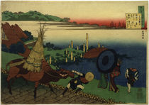 Hokusai, Der kaiserliche Prinz Motoyoshi / Farbholzschn. 1835 von AKG  Images