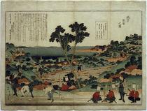 Land survey, Print by Hokusai by AKG  Images