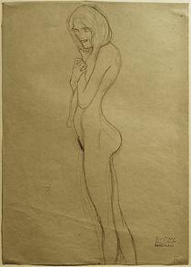 G.Klimt, Studie für die linke Gorgone von AKG  Images
