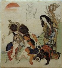 Hokusai, Die Bergfrau und Kintarô / Farbholzschnitt um 1818 von AKG  Images