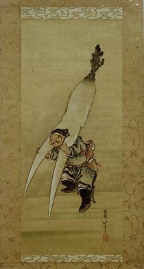 Erntegott Daikoku mit Riesenrettich / Hängerolle von Hokusai by AKG  Images