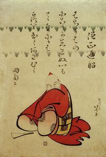 Waka-Dichter Henjô / Farbholzschnitt von Hokusai 1809–1813 von AKG  Images