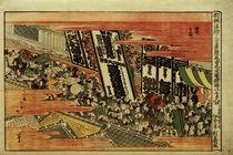 Hokusai, Andrang der Zuschauer zur Kaomise / zw. 1809–1813 von AKG  Images
